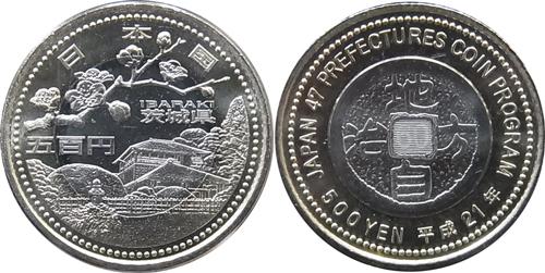 茨城県500円硬貨