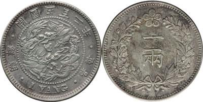 朝鮮の貨幣