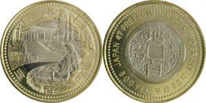 岩手県500円硬貨
