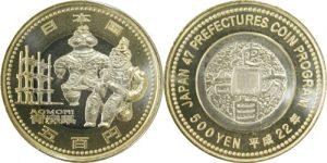 地方自治500円硬貨