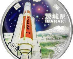 茨城県千円銀貨幣
