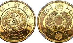 明治の20円金貨