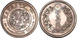 明治7年貿易銀試鋳貨