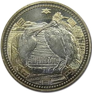 平成21年新潟県500円硬貨