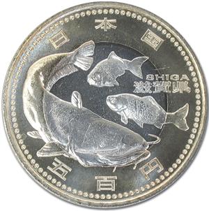 平成23年滋賀県500円硬貨