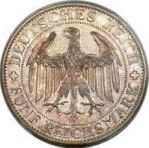 ドイツの硬貨