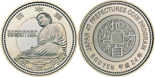 平成24年神奈川県500円硬貨