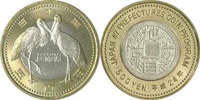平成24年兵庫県500円硬貨