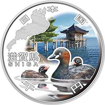 滋賀県千円