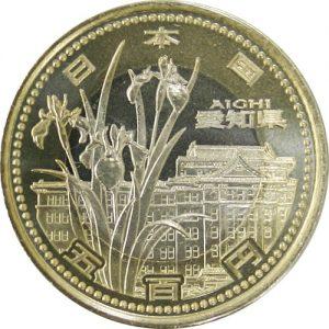 愛知県五百円硬貨