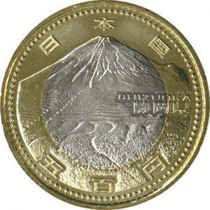 平成25年静岡県500円硬貨