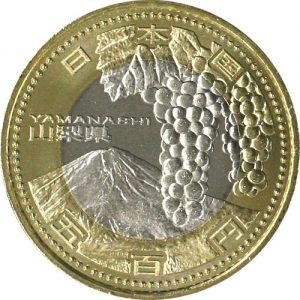平成25年山梨県500円硬貨