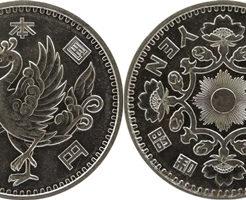 鳳凰100円硬貨