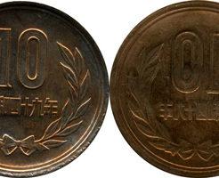 影打ちエラーの10円青銅貨