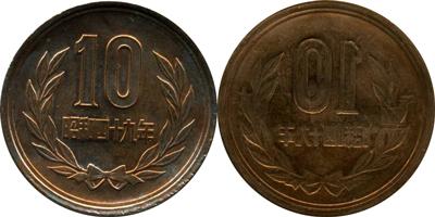 エラー10円硬貨