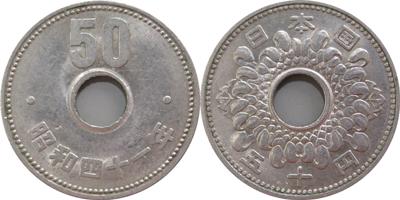 菊50円ニッケル貨