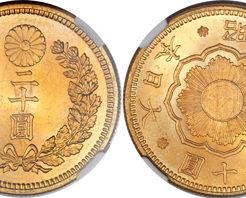 昭和7年新20円金貨