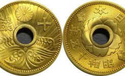 アルミ青銅貨
