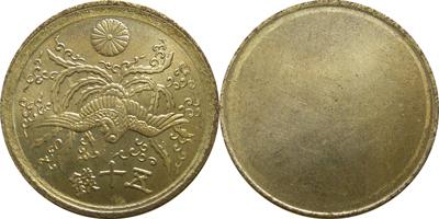 エラー50銭硬貨
