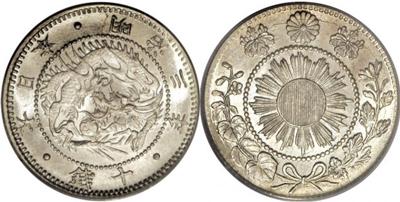 旭日竜10銭銀貨