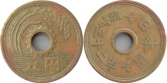 楷書体の5円玉