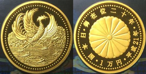 10000円金貨