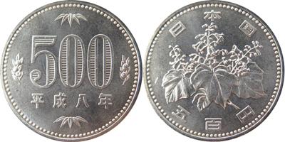 500円白銅貨
