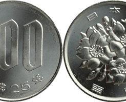 桜100円玉
