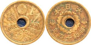 エラー10銭アルミ青銅貨
