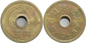 ゴシック体の5円玉