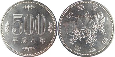エラー500円白銅貨