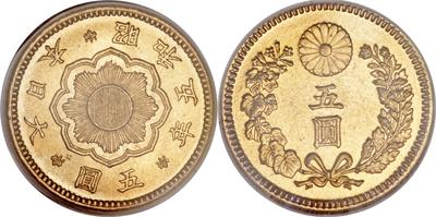 昭和5年の5円金貨