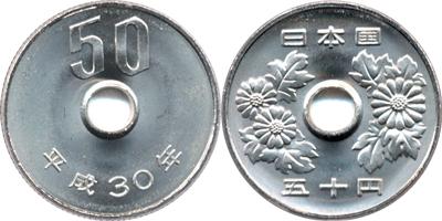 50円白銅貨