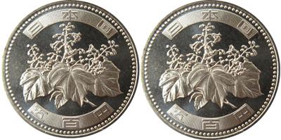 エラー500円ニッケル黄銅貨