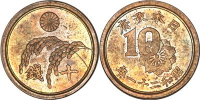 稲10銭貨幣