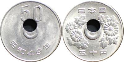 穴ずれ硬貨
