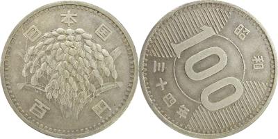 エラー稲100円硬貨