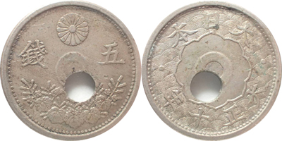 エラー小型5銭白銅貨