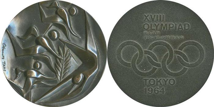 岡本太郎のオリンピックメダル