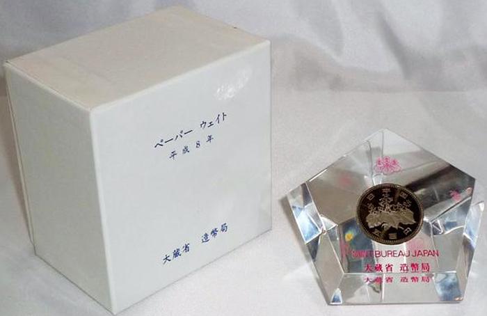 500円玉ペーパーウェイト