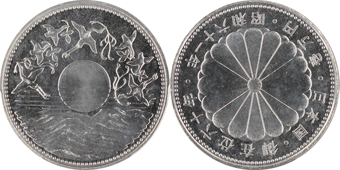 在位60年記念1万円銀貨
