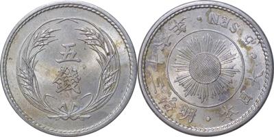 稲5銭硬貨