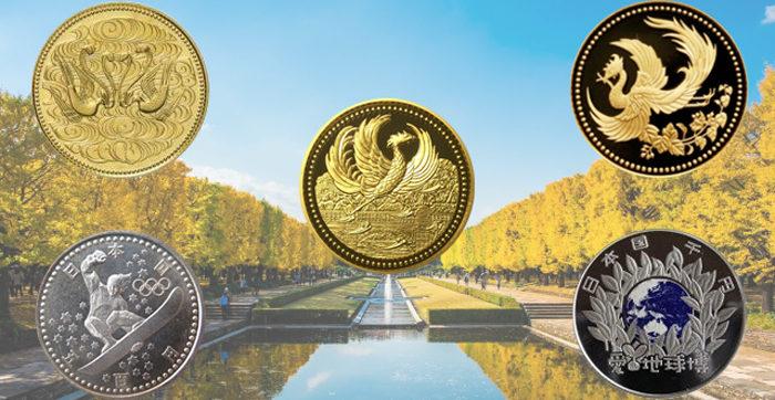 日本の記念硬貨一覧