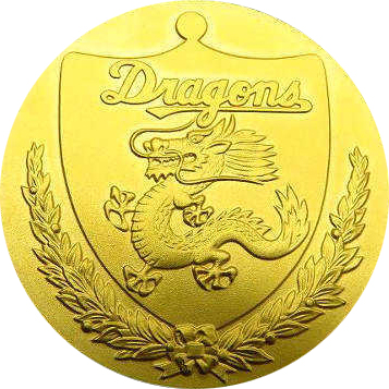 1974年 中日ドラゴンズ セントラルリーグ優勝記念 メダル