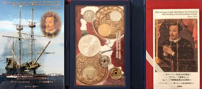 日本スペイン交流400周年2013プルーフ貨幣セット
