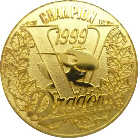 1999年優勝記念公式メダル
