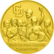 2010年セリーグ優勝公式記念メダル
