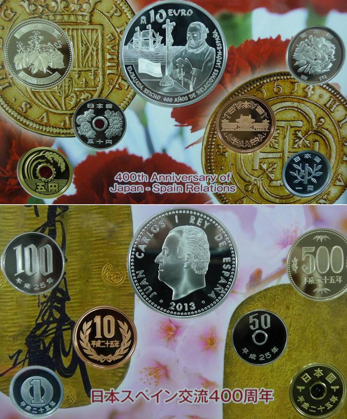 日本・スペイン交流400周年貨幣セット