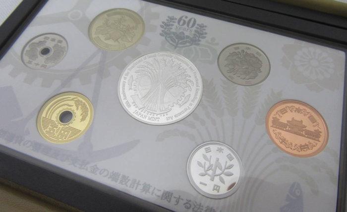 プルーフ貨幣セット