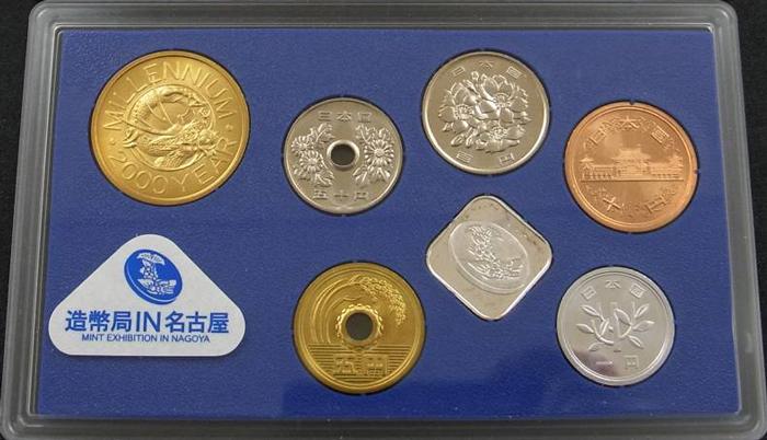 造幣局IN名古屋